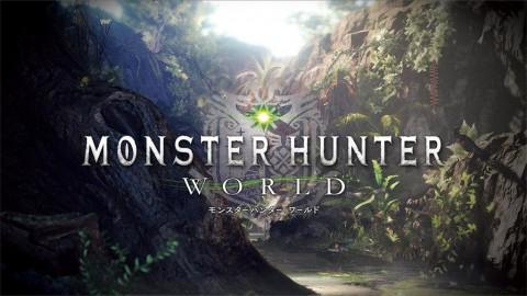 MHW:モンスターハンターワールド