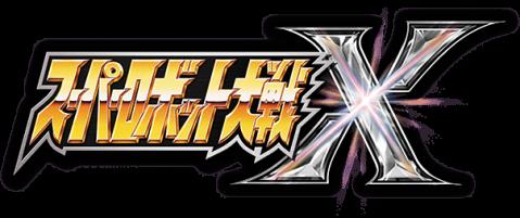 mv_logo